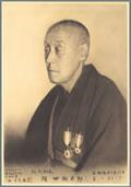 須田 誠太郎