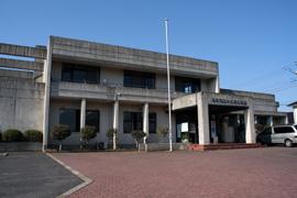大生原公民館 建物外観