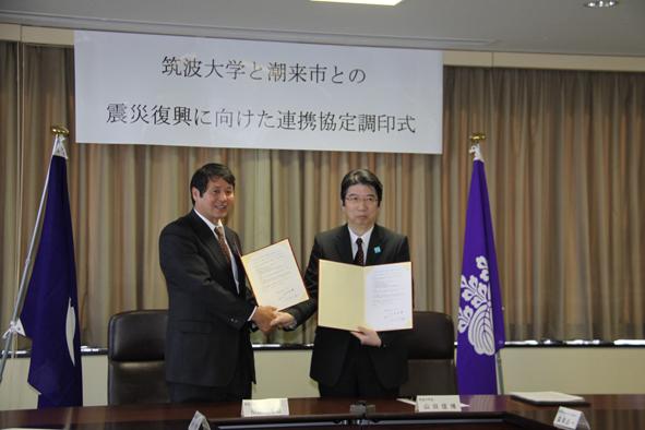 筑波大学との震災復興に向けた連携協定