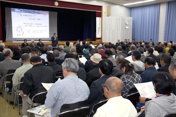 東日本大震災に関する市民説明会