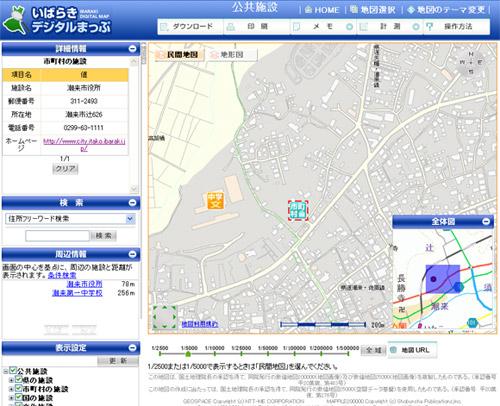 地図情報が表示された画面