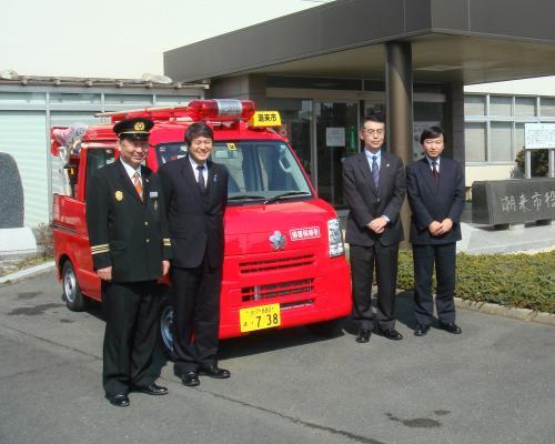 小型動力ポンプ付軽消防自動車