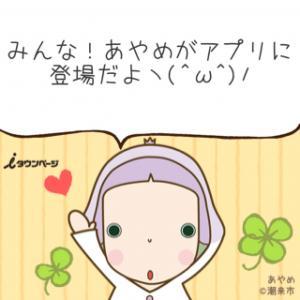 ゆるキャラPOST_02