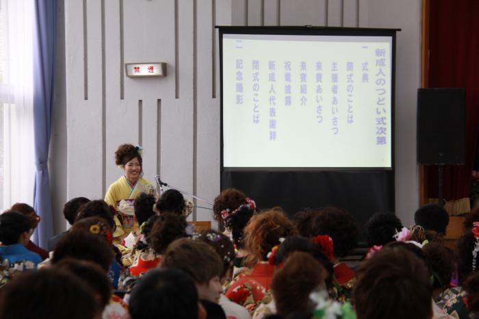 H29成人式 開会