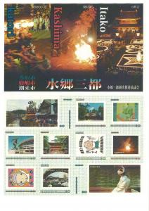 水郷三都オリジナル切手