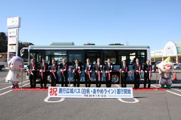 広域バス1