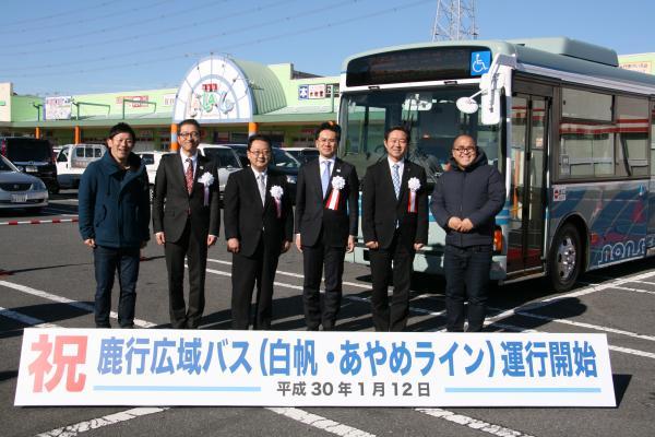 広域バス3