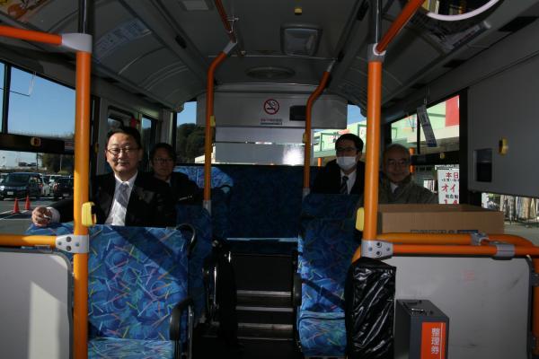 広域バス5