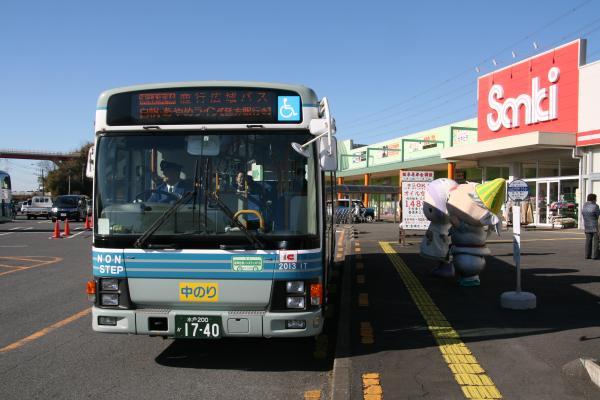 広域バス6