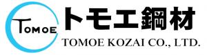 トモエ鋼材株式会社