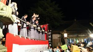 素鵞熊野神社 節分会