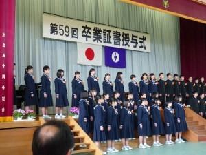 牛堀中学校 卒業証書授与式3