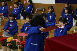 うしぼり幼稚園 卒園式2