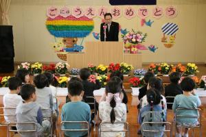 延方幼稚園 入園式1