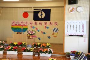 延方幼稚園 入園式3