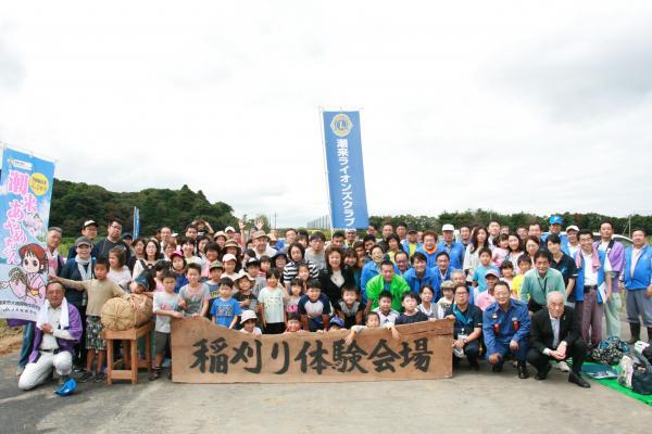 H30 稲刈り体験交流会1.