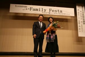 FamilyFesta1