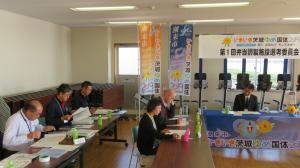 弁当調製施設選考委員会4