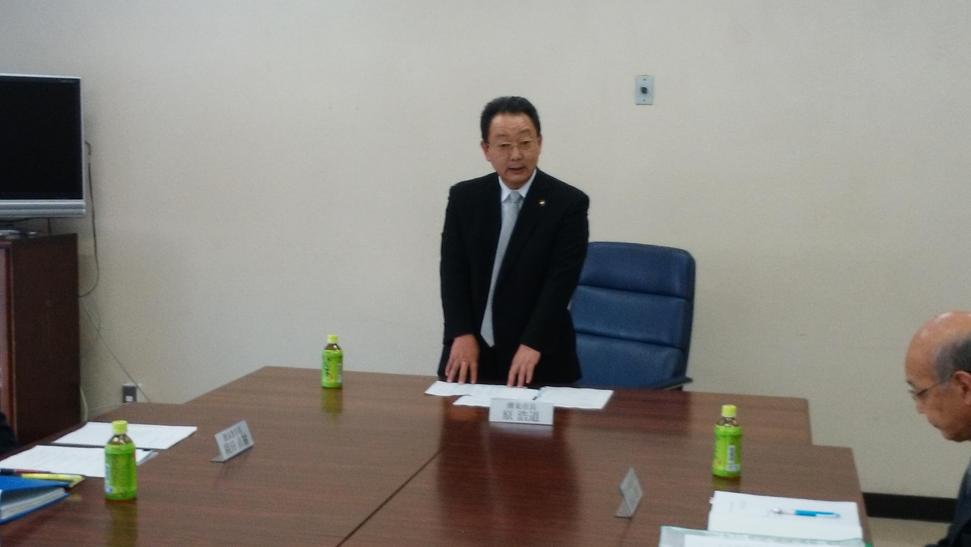 第1回潮来市総合教育会議(1)