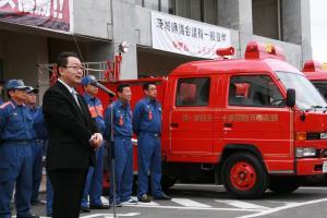 防火パレード H30-1