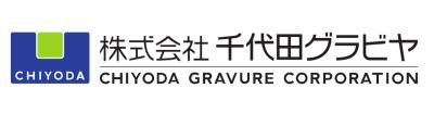 株式会社千代田グラビヤ