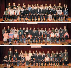 平成30年度 児童生徒表彰式(1)