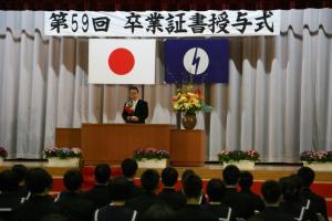 平成30年度 中学校卒業式(1)