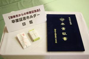 平成30年度 中学校卒業式(3)
