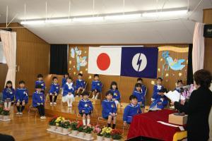 平成30年度 幼稚園 卒園式(2)