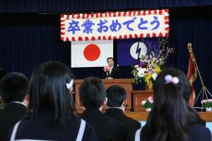 平成30年度 小学校 卒業式(1)