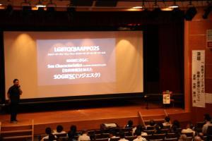 LGBT研修(1)