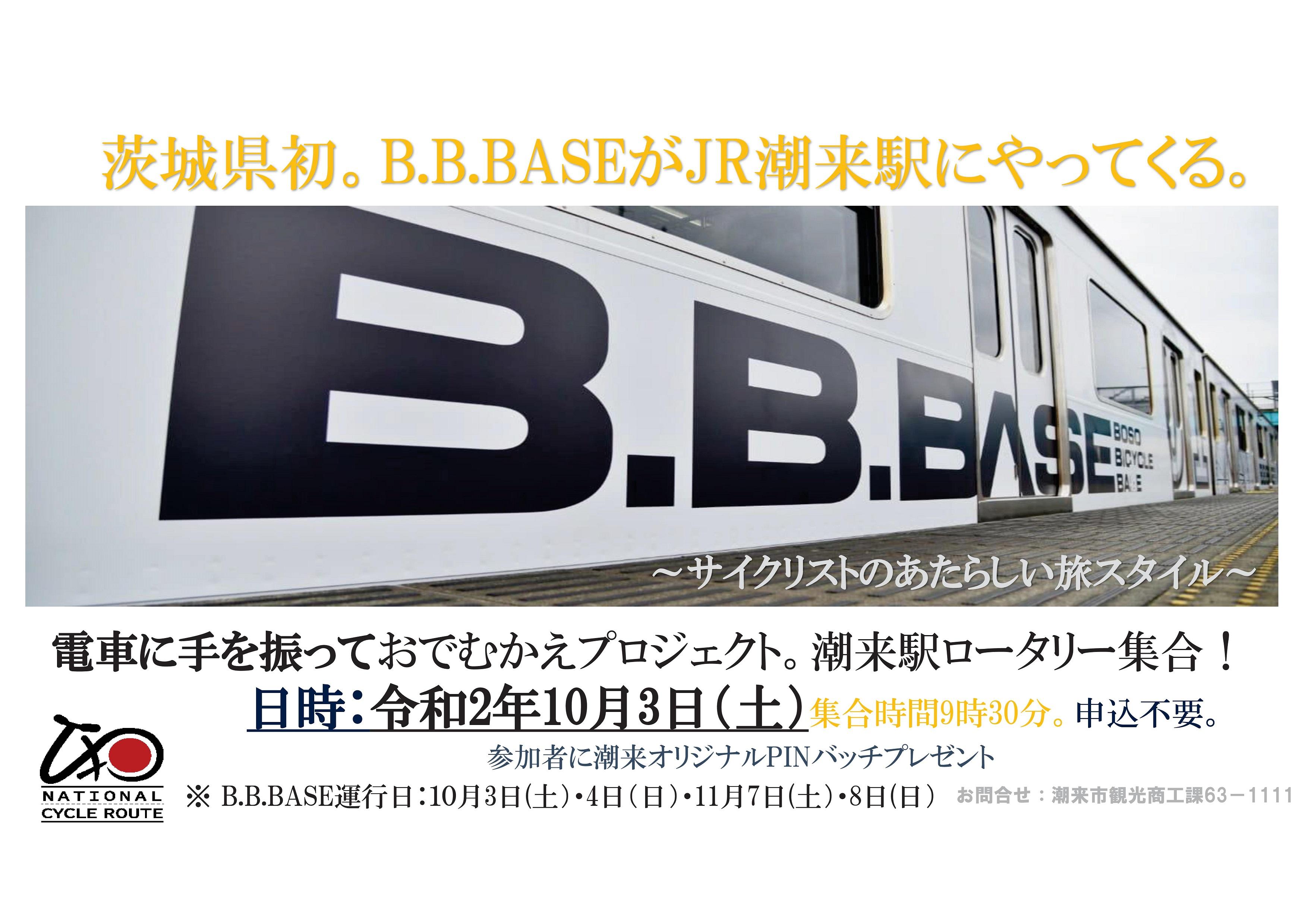 BBBASE2