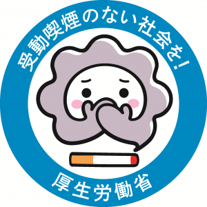 受動喫煙 ロゴマーク