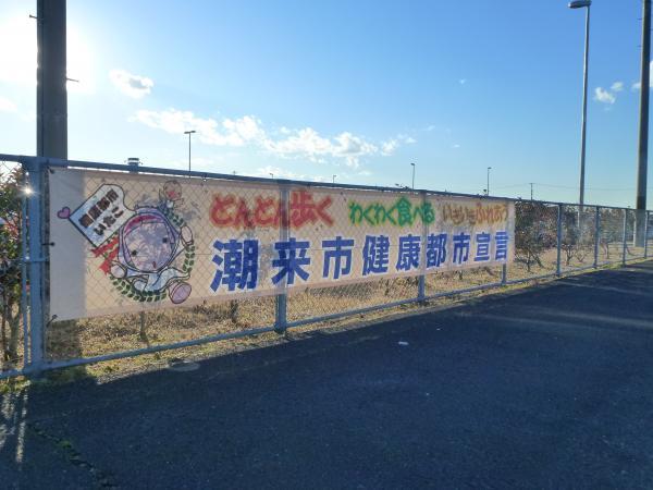 横断幕(高速バスターミナル)