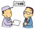 4-6_申請_