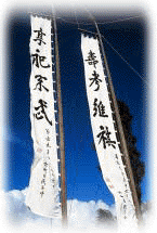 潮来祇園祭禮の画像3