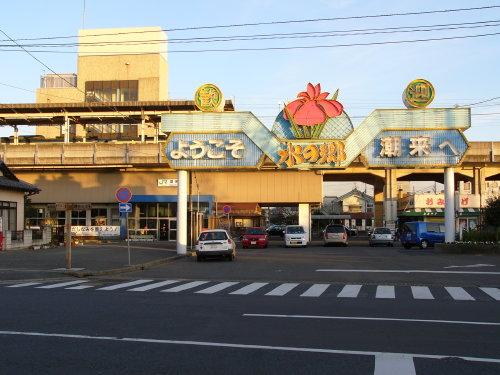 JR潮来駅・大1