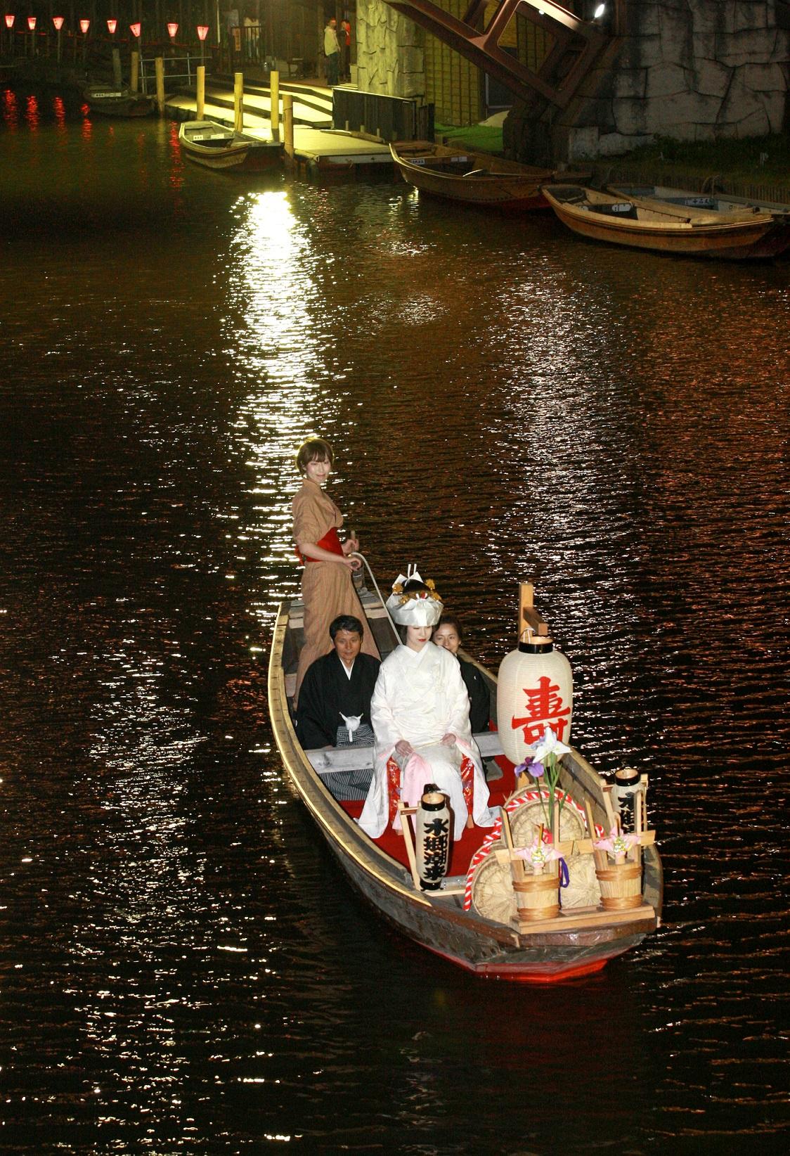 宵の嫁入り舟2