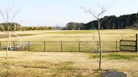 かすみの郷運動公園