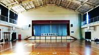 旧八代小体育館